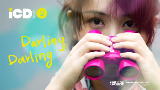 iCDEX002_Darling Darling
